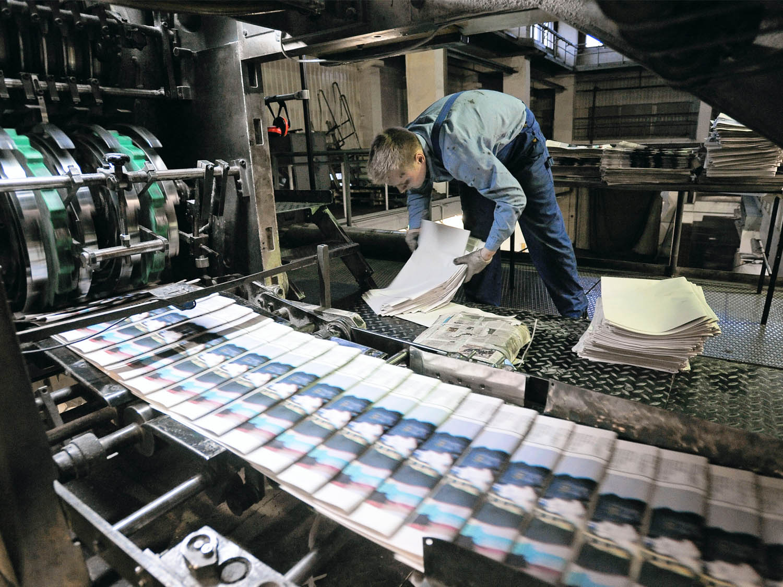 Печать газет в Симферополе