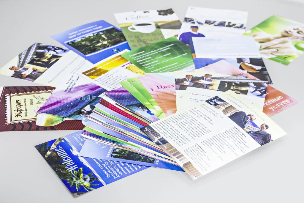 Печать листовок в Симферополе